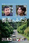 Jukai: Mount Fuji Suicide Forest: la locandina del film