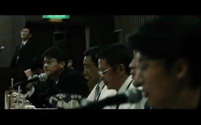 Trailer - Midsummer Formula