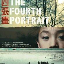 The Fourth Portrait: la locandina internazionale
