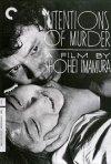 Desiderio d'omicidio: la locandina del film