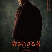 Yurusarezaru Mono: la locandina del film