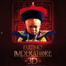 L'ultimo imperatore 3d: la locandina del film