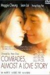Comrades: Almost a Love Story: la locandina del film
