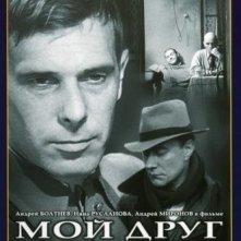 Il mio amico Ivan Lapshin: la locandina del film
