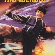 Thunderbolt - Sfida mortale: la locandina del film