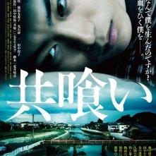 Backwater: la locandina internazionale del film