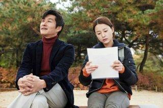Our Sunhi: Yumi Jung insieme a Sangjoong Kim in una scena