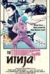 Ninja la conquista del mondo: la locandina del film