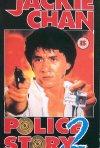 Police Story 2: la locandina del film