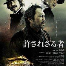 Yurusarezaru Mono: nuova locandina del film