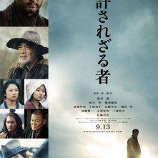 Yurusarezaru Mono: una locandina del film