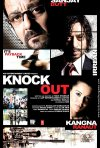 Knock Out: la locandina del film