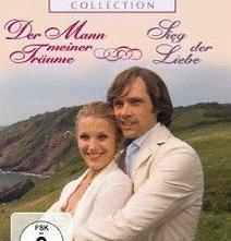 Rosamunde Pilcher - Il servizio da the: la locandina del film