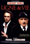 La vita in rosso: la locandina del film