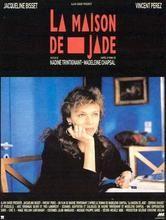 La casa di giada: la locandina del film