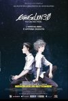Evangelion: 3.0: la locandina italiana del film
