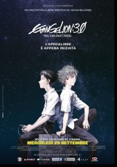 Evangelion 3.0 in streaming & download