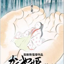 Kaguyahime no monogatari: la locandina del film