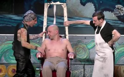 Trailer - Ammutta Muddica