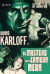 Il mistero della camera nera: la locandina del film