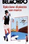 Il piccione di Piazza San Marco: la locandina del film