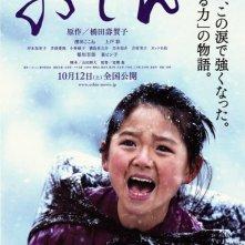 Oshin: la locandina del film