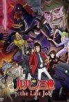 Lupin III - L'ultimo colpo: la locandina del film