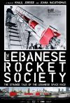 The Lebanese Rocket Society: la locandina del film