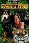 Mowgli e il libro della giungla: la locandina del film