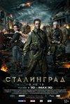 Stalingrad 3D: la locandina del film