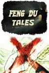 Feng Du Tales