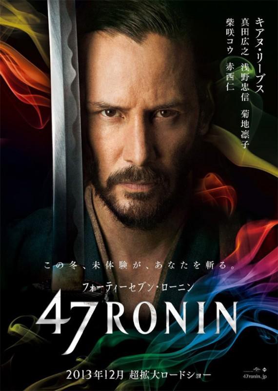 47 Ronin Il Teaser Poster Originale Del Film 290327