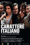 Il carattere italiano: la locandina