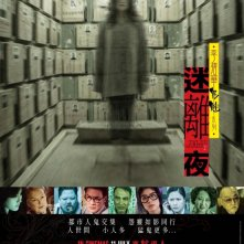 Tales From The Dark: la locandina di Hong Kong
