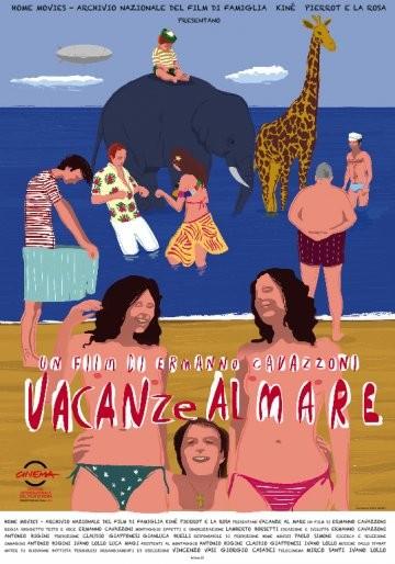 Vacanze Al Mare La Locandina 292285