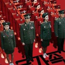 Red Family: la locandina originale del film