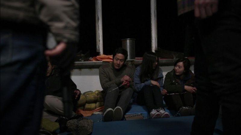 Red Family Una Scena Tratta Dal Film 292494