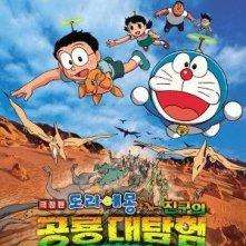 Doraemon nel paese preistorico: la locandina del film
