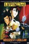 Lupin III: Per un dollaro in più: la locandina del film