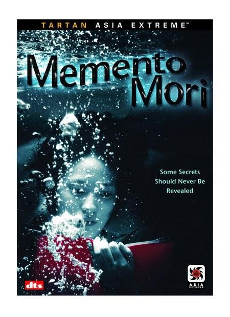 Memento Mori La Locandina Del Film 294180