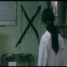 Una inquietante immagine di Cure di Kiyoshi Kurosawa