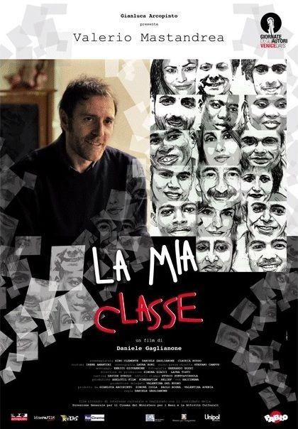 La Mia Classe La Nuova Locandina Del Film 296454