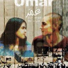 Omar: la locandina del film