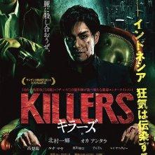 Killers: la locandina del film
