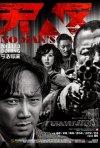 No Man's Land: una nuova locandina del film