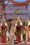 Aida delle marionette: la locandina del film