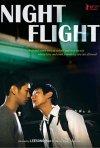 Night Flight: la locandina del film