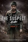 The Suspect: la locandina del film