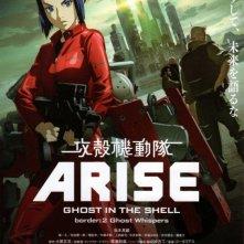 Ghost in the Shell Arise: Border 2 - Ghost Whisper: la locandina del film