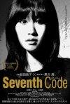 Seventh Code: la locandina del film
